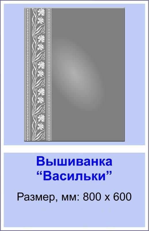 ramka pr 19 Зеркала