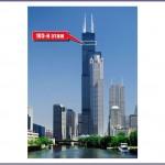 balkon103 1 150x150 Стеклянный балкон на 103 м этаже в Чикаго, США