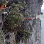 tyanmen 2 150x150 Стеклянная дорожка на горе Тяньмэнь, Китай