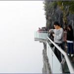 tyanmen 3 150x150 Стеклянная дорожка на горе Тяньмэнь, Китай