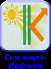 energo02 О компании