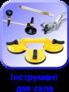 instrument02 О компании