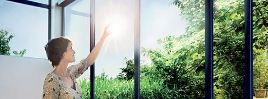steklopaket solncezashhitnyj 1 Стеклопакет солнцезащитный