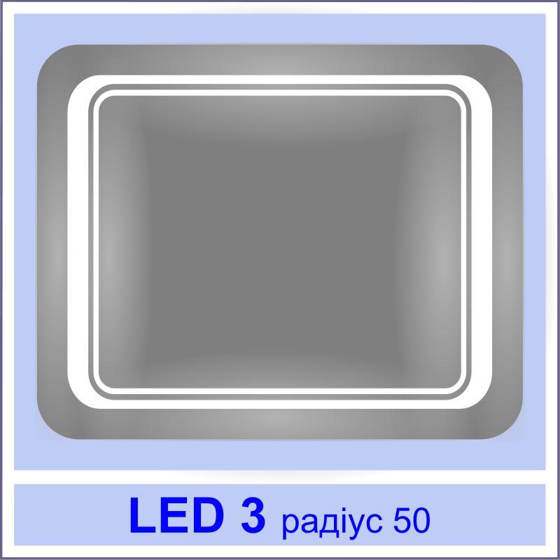 led 3 r Дзеркала з LED підсвіткою