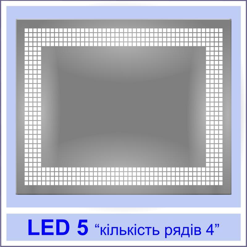 led 5 Дзеркала з LED підсвіткою