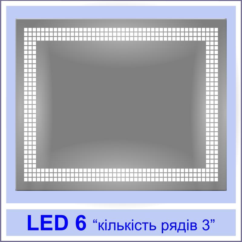 led 6 Дзеркала з LED підсвіткою